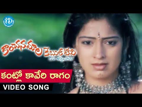 Lakshmi Rai & Srikanth Romantic Song - Romance of the Day 18