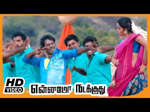 Yennamo Nadakkudhu Tamil Movie | Scenes | Meesa Song | Mahima and Vijay Vasanth in love | Saranya thumbnail