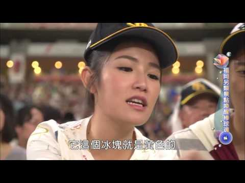 台綜-流行新勢力S3-20160926 九州特輯(一)