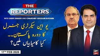 The Reporters | Sabir Shakir | ARYNews | 17 FEBURARY 2020