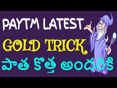PAYTM GOLD TRICK |FREE PAYTM CASH APPS | EARN UNLIMITED PAYTM CASH FREE | PAYTM CASH EARNING APPS
