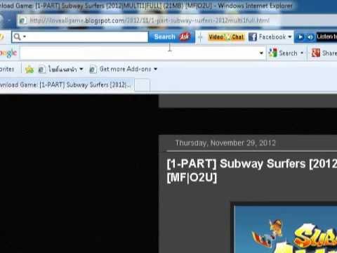 วิธีการดาวโหลดเกม Subway Surfers และติดตั้ง