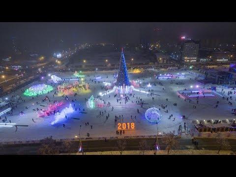 Ледовый городок в Перми 2017 - 2018