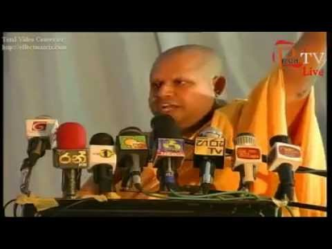 Please Stop Racism in Sri Lanka - Part 4