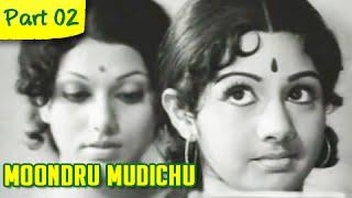 Moondru Mudichu - 2/12 - Rajnikanth, Sridevi, Kamal Haasan - Super Hit Romantic Movie