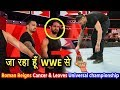 Roman Reigns Reveals His Cancer Leukemia & Leaves WWE | WWE Roman Reigns Injury Update | WWE RAW
