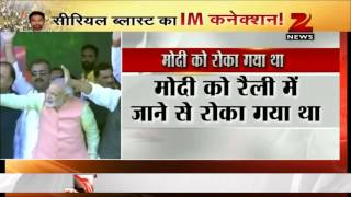 Patna blasts Gujarat police urged Narendra Modi to