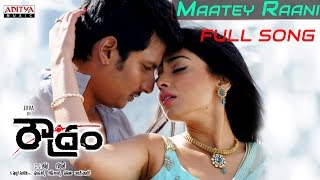 Roudram - Roudram Telugu Movie || Maatey Raani Full Song || Jeeva, Shreya