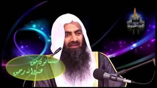 Musalmanow Mai HIndu wana Rasmai By Shk Tauseef Ur Rehman Part-2 ( HD-720P )