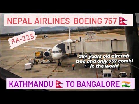 Nepal airlines Ra-225 : Flying from Kathmandu to Bengaluru ( full flight report )