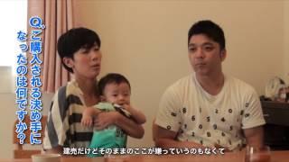 インタビュー動画 Vol.03