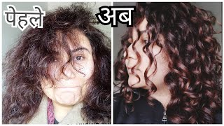 Frizzy hair easy remedy रूखे  बाल का आसान ईलाज Hindi Video!😊