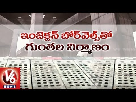 Hyderabad Metro Rrail Officials Built Rainwater Harvesting Pits At Metro Stations |  V6 News