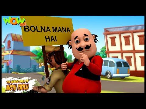 Bolna Mana Hai - Motu Patlu in Hindi -  3D Animation Cartoon - As on Nickelodeon thumbnail