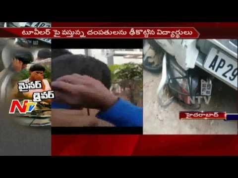 Road Accident in Bachupally : Car Hits Bike || 2 Members Injured || NTV