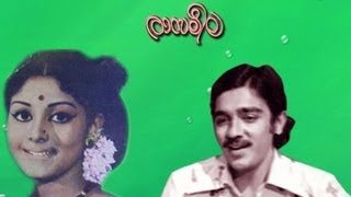 Rasaleela - Raasaleela - Jukebox (Full Songs)
