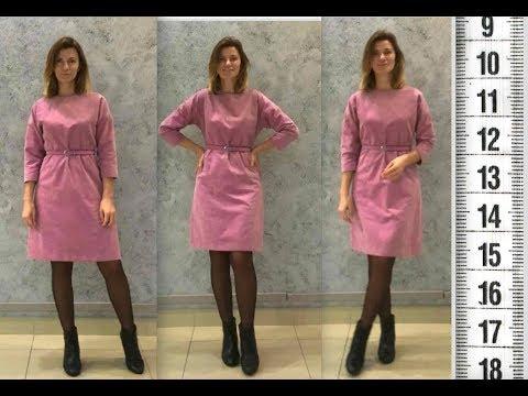 Я ШЬЮ: Платье из вельвета на подкладке, цельнокроеный рукав