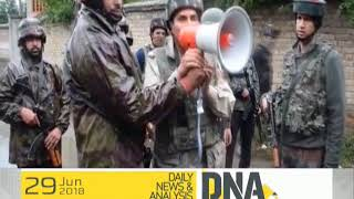 DNA: 'Listen to the audio' that stopped the voices of 'terrorism in Kashmir'