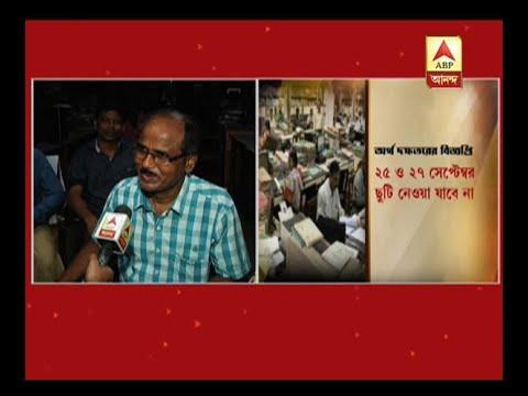 BJP's Bangla Bandh: State govt taking adequate measures to thwart strike thumbnail