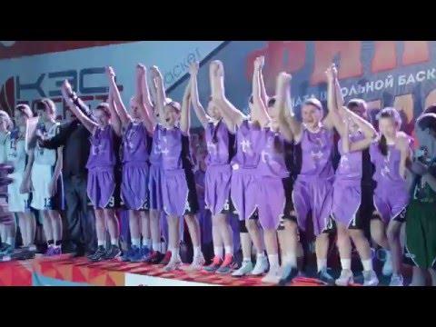 Финал ШБЛ КЭС-Баскет Самарской области-2016