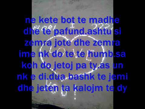 Zemer E Thyer.wmv video