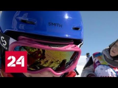 В Мурманской области дети с ограниченными возможностями встали на лыжи благодаря слайдеру - Россия…