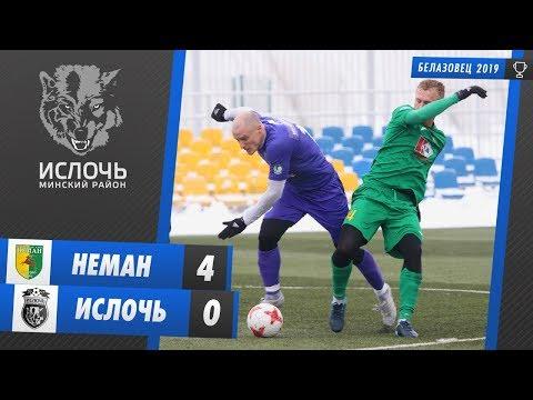 Неман - Ислочь 4-0 | Товарищеский матч