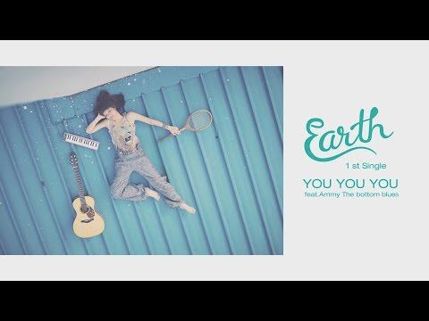 YOU YOU YOU - เอิ๊ต ภัทรวี feat Ammy The Bottom Blues 【OFFICIAL LYRIC VIDEO】
