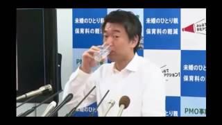 山口真理動画[4]