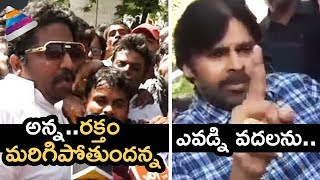 Pawan Kalyan Message To Fans | Pawan Kalyan Press Meet with Fans | #PawanKalyan | Telugu Filmnagar