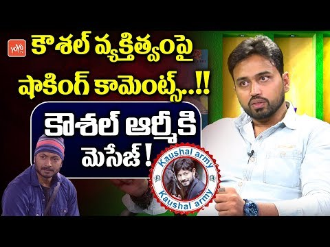Actor Tanishq Reddy Reveals Kaushal Original Character | Kaushal Army | Bigg Boss 2 Telugu | YOYO TV