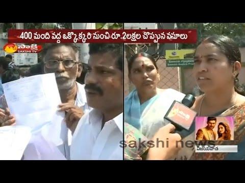 Vijayawada Housing Scam || Behind TDP Followers - Watch Exclusive