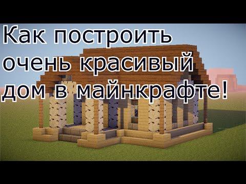 Ярик лапа как построит дом