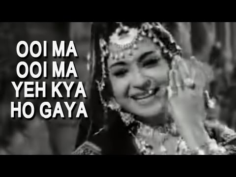 Ooi Maa Ooi Maa - Helen - Superhit Classic Hindi Song - Parasmani...
