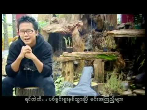 Myanmar Love Song Moe Moe video