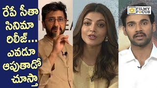 Sita Movie Team about Movie Title Controversy || Director Teja, Kajal, Bellamkonda Srinivas