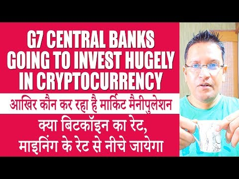 Bitcoin Update:- G7 Central Banks Market Manipulation is Going to Invest Hugely in Cryptocurrency.