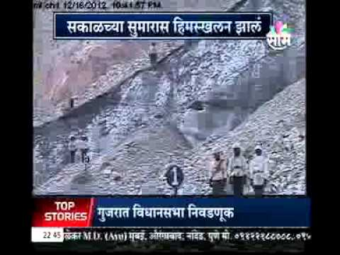 Ice fall in siachen- Jammu kashmir.