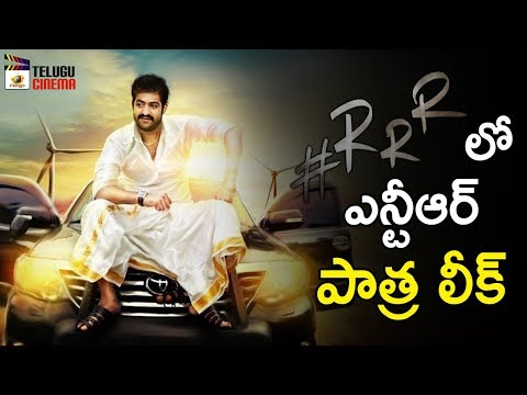 Jr NTR Character in #RRR Movie LEAKED | Ram Charan | Rajamouli | Keerthi Suresh |Mango Telugu Cinema