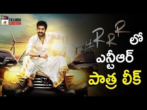 Jr NTR Character in #RRR Movie LEAKED   Ram Charan   Rajamouli   Keerthi Suresh  Mango Telugu Cinema