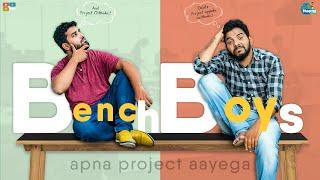 Bench Boys || Chill Maama || Tamada Media