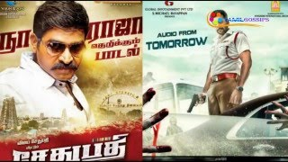 Sethupathy Vs Miruthan-Clash on Screen Today