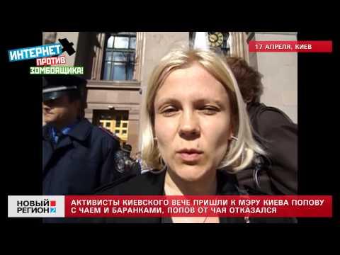 17.04.13 Общественники пришли к Попову на чай с баранками