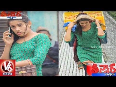Female Nepali Vegetable Seller Pics Trolled in Social Media | Teenmaar News | V6 News