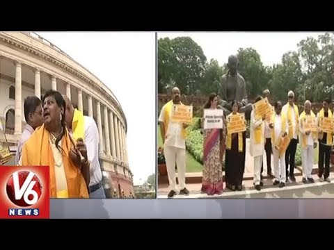 TDP MPs Protest Against NDA Govt Over AP Special Status | Delhi | V6 News