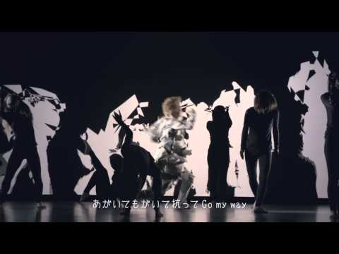 Song Riders「TRAUMA / Be」MV Short ver.