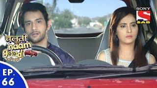Chalti Ka Naam Gaadi…Let's Go - चलती का नाम गाड़ी...लेट्स गो - Episode 66 - 27th January, 2016