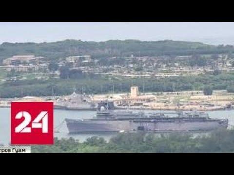 США делают вид, что не слышат Южную Корею