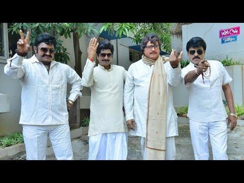 Monagaadevaru Movie Opening | Latest Telugu Movie 2018 | Tollywood | YOYO Cine Talkies