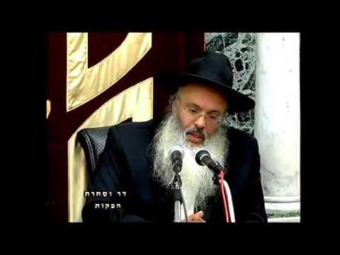 """הרב המקדים הרה""""ג הרב יוסף בן דוד שליט""""א - מוצ""""ש חיי שרה תשע""""ח"""